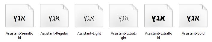 פונטים בעברית להתקנה